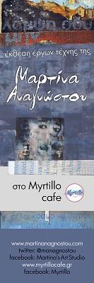 Myrtillo