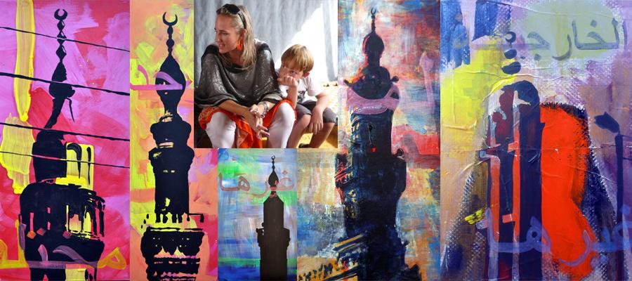 collage_site_minarets